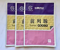 Китайский урологический пластырь 6 шт/упаковка