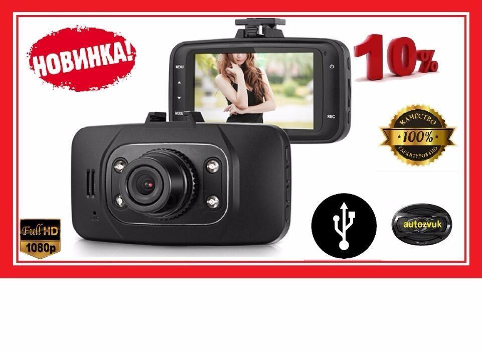 Відеореєстратор GS8000 Відправка по всій Україні!