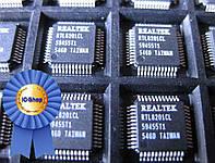 Микросхема RTL8201CL