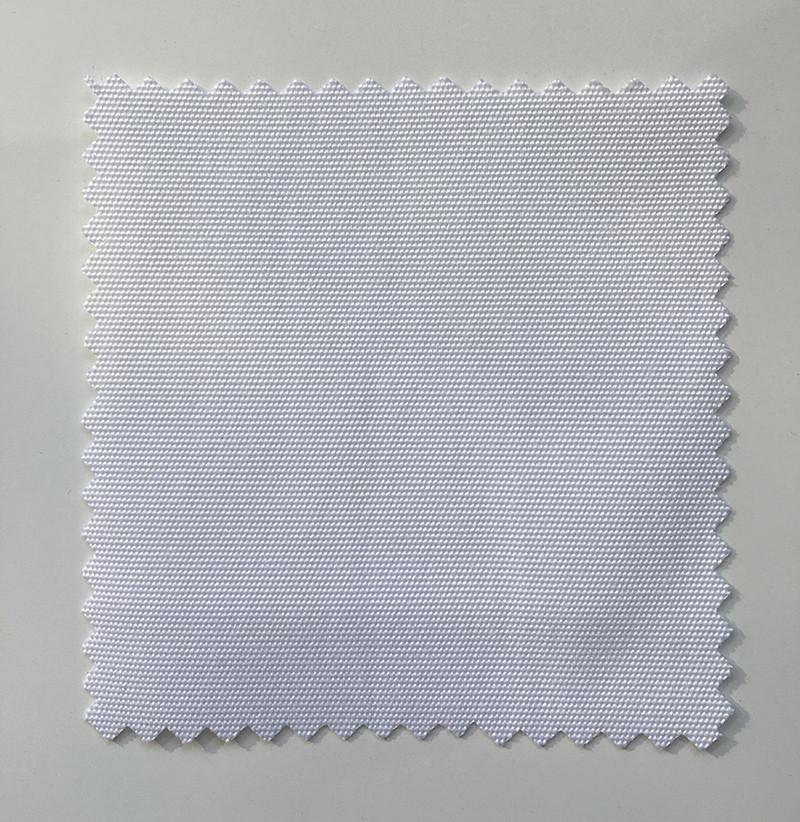 Ткань Барселона 450D палаточная, полиэстр - Белый