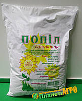 Комлексное удобрение Зола Подсолнуха, 1 кг