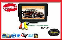 """Автомобильный монитор TFT LCD 4.3"""" для камеры заднего вида со склада"""