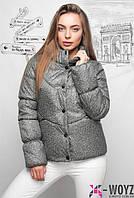 Демисезонная женская Куртка X-Woyz8737 серый 42,44,46,48)