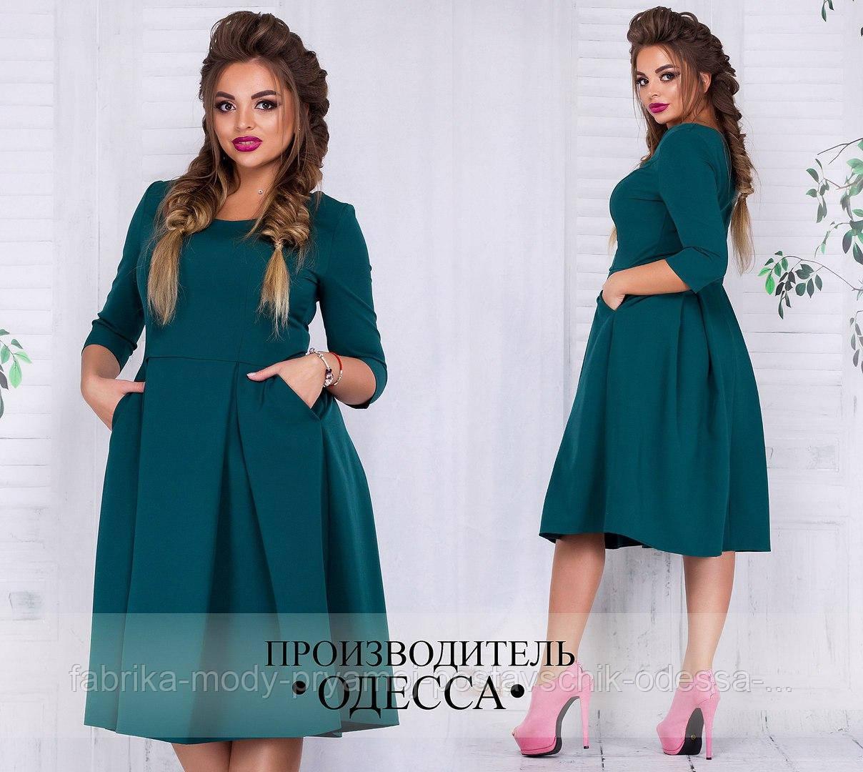 Зеленое платье большого размера недорого Украина - Фабрика Моды -прямой  поставщик Одесса в Одессе f2b141c71f4