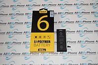 Аккумуляторная батарея для мобильного телефона Apple iPhone 6 Golf