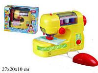 Швейная машинка игрушечная с аксессуарами