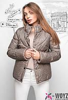 Демисезонная женская Куртка X-Woyz8737 коричневый 42,44,46,48)