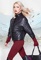 Демисезонная женская куртка стеганная черный 42,44,46,48)