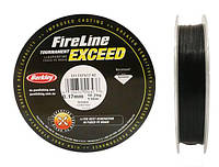 Рыболовный шнур Berkley Fireline Exceed Smoke 110 m
