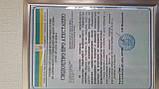 Вітчизняний виробник застібки-блискавки Баришівка, фото 2