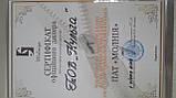 Вітчизняний виробник застібки-блискавки Баришівка, фото 3