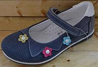 Ортопедические туфли для девочки Happy Walk размеры 26-30