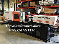 Термопластавтомат EASYMASTER EM-400 SVP/2, усилие смыкания 400 тонн (ТПА, термопластавтомат)