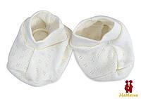 Пинетки для новорожденных (трансверли)