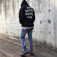 Толстовка A.S.S.C. Anti Social social club мужская