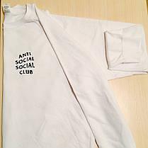 Свитшот A.S.S.C. Anti Social social club Белый унисекс, фото 3