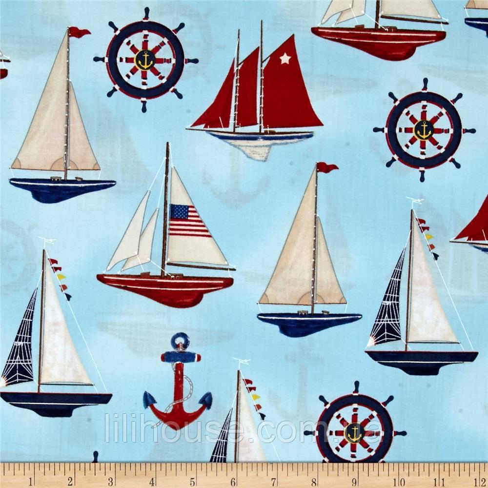 """Ткань для пэчворка и рукоделия американский хлопок """"Морские яхты на голубом"""" - 48*55 см"""