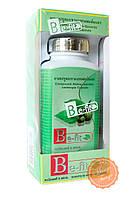 Детокс-капсулы для очистки организма Гарциния Камбоджийская и Сенна. Be-Fit Compound senna-garcinia