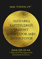 "ООО ""СТАТУС СТ"""