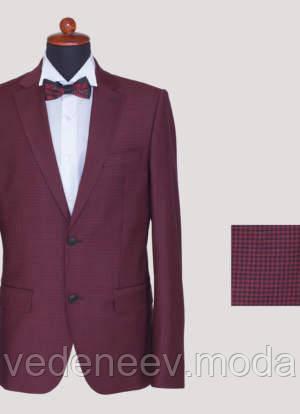 Мужской костюм бордового цвета BMV