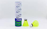 Воланы для бадминтона нейлоновые (6шт) FOX T880-Y (в тубе, цвет желтый, дубл)