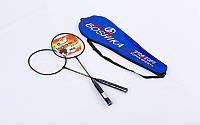 Набор для бадминтона 2 ракетки в чехле BOSHIKA PRO-8009 (сталь, черный)