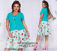 Костюм жакет+юбка большого размера недорого Украина 52