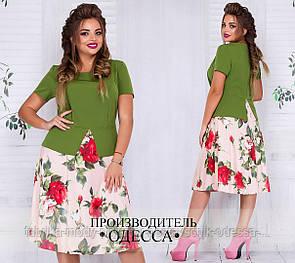 Красивое летнее платье большого размера недорого Украина