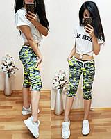Женские модные камуфляжные капри / бриджи (3 цвета)