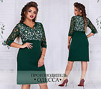 Нарядное платье до колен с вставками гипюра большого размера, цвет зеленый недорого ТМ Производитель Одесса