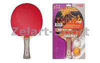 Набор для настольного тенниса 1 ракетка, 2 мяча DHS MT-2203 2star (древесина, резина)