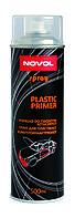 Грунт для пластмасс PLASTIC PRIMER 500мл NOVOL