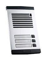 Вызывная панель для аудиодомофона Kocom KAL-T308