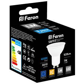 SAFFIT LED лампа LB-196 MR16 GU10 7W 230V 620Lm 4000K