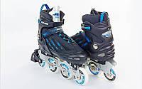 Роликовые коньки раздвижные KEPAI F1-S9-BL(XL) (42-44) (PL, PVC,колесо PU, алюм. рама, черный-синий)