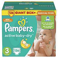 Подгузники Pampers Active Baby-Dry Размер 3 (Midi) 5-9 кг, 126шт