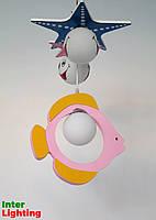 Люстра в детскую в форме рыбки