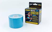 Кинезио тейп (Kinesio tape, KT Tape) эластичный пластырь BC-5503-5 (BC-4863-5) (р-р l-5м x 5см)