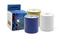 Кинезио тейп (Kinesio tape, KT Tape) эластичный пластырь BC-4863-7,5 (р-р l-5м x 7,5см)