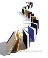 Переплет дипломов от 95 до 149 листов