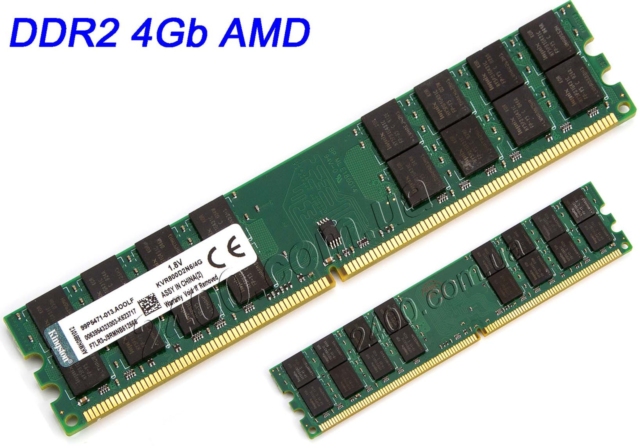 Оперативная память DDR2 4GB AMD 800MHz (KVR800D2N6/4G) socket AM2/AM2+ — ДДР2 4Гб ОЗУ для АМД