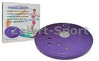 Диск здоровья массажный с магнитами Грация d-25см PS 702-10 TWISTER (пластик, толщина-2,5см)