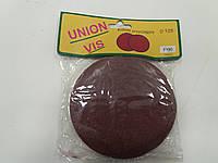 Круг(липучка) наждачный самоклеющийся 125мм Р60 упаковка10шт (UNION VIS)