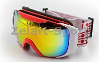 Очки горнолыжные LG0059 (акрил,пластик,PL,двойные линзы,антифог,цвет линз-хамелеон,оправа бел-ор)