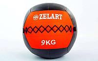 Мяч медицинский (волбол) WALL BALL FI-5168-9 9кг (PU, наполнитель-метал. гранулы, d-33см, красный)