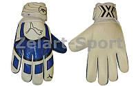 Перчатки вратарские FB-0037-01B(10) PUMA (PVC, р-р 10, синий-черный-белый)