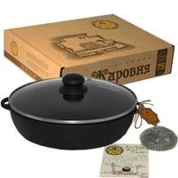 Сковорода жаровня чугунная (24*6 см)  SNT Т102С3