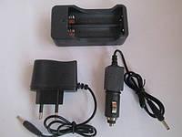 Универсальное зарядное устройство 3 в 1 для литиевых аккумуляторов 18650