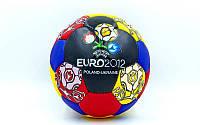_Мяч футбольный №5 Гриппи 5сл. EURO-2012 FB-0047-274 (№5, 5 сл., сшит вручную)