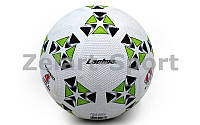 Мяч резиновый Футбольный №4 S013 (резина, вес-370-400г, белый-зеленый)